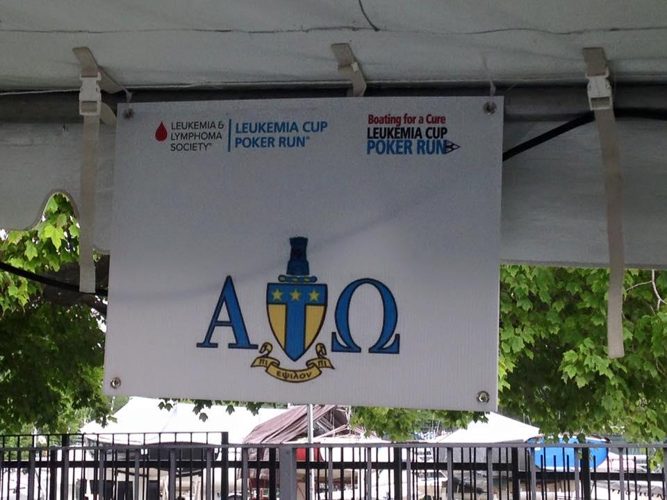 ATOs Gold Sponsor